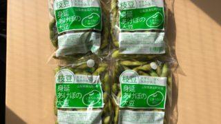 あけぼの大豆4袋